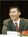 戚聿东 首都经济贸易大学